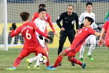 Bàn thắng của Quang Hải vào lưới U23 Hàn Quốc được cho là đẹp nhất từ đầu giải
