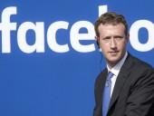 Người dùng toàn cầu đang giảm thời gian lướt Facebook mỗi ngày