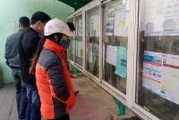 Doanh nghiệp tại các KCN – CX Hà Nội: Hút lao động đầu năm