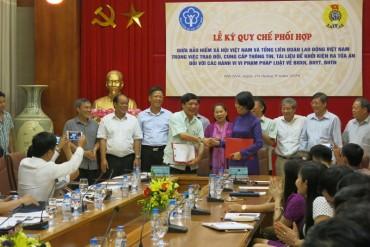 BHXH Việt Nam - Tổng LĐLĐVN: Phối hợp thực hiện chính sách BHXH