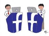 Đây là lý do không nên tranh cãi trên Facebook