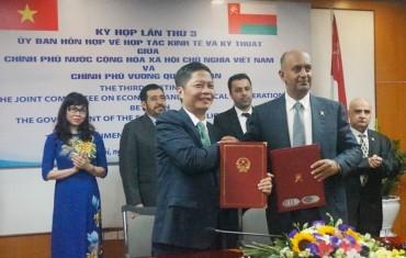 Mở rộng hợp tác nhiều lĩnh vực về kinh tế với Oman