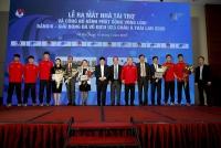 Xem trực tiếp các trận đấu của U23 Việt Nam tại VL U23 châu Á 2020 trên kênh nào?