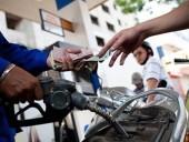 Giá xăng ngày mai: Sẽ tăng 10 lần so với mức giảm?