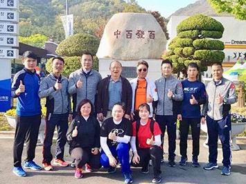 HLV Park Hang Seo bất ngờ gặp xạ thủ Hoàng Xuân Vinh ở Hàn Quốc