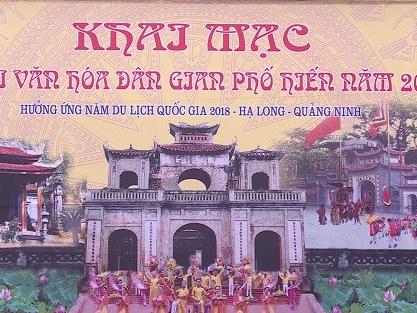 Đêm hội 'Phố Hiến huyền thoại-Trầm tích phù sa sông Hồng'
