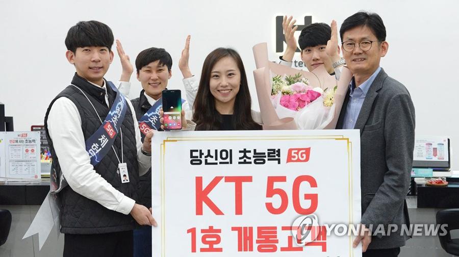Vượt Mỹ và Trung Quốc, Hàn Quốc ra mắt mạng 5G đầu tiên trên thế giới