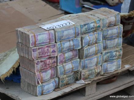 Cuộc sống thú vị ở quốc gia không có gì ngoài tiền