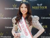 Cô bé 13 tuổi cao 1m72 giành Hoa hậu Hoàn vũ nhí 2018 là ai?