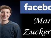 22 bí mật bất ngờ về ông chủ Facebook