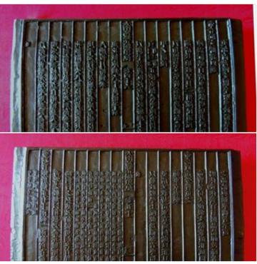 Tiếp nhận hai phiên bản mộc bản quý về Đại thi hào Nguyễn Du