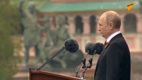 Lễ duyệt binh trên Quảng trường Đỏ (Moscow) kỷ niệm Ngày Chiến thắng