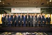 Việt Nam - Nhật Bản: Nâng cao hiệu quả hợp tác, đầu tư