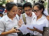 Công bố đáp án chính thức các môn thi THPT quốc gia 2017