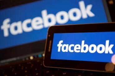 Mạng xã hội lớn nhất thế giới Facebook cán mốc 2 tỷ người dùng