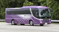 Xe buýt có khả năng tự động dừng lại khi phát hiện tài xế bất ổn