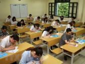 Gian lận thi THPT quốc gia: Khi địa phương tuyển sinh cho đại học