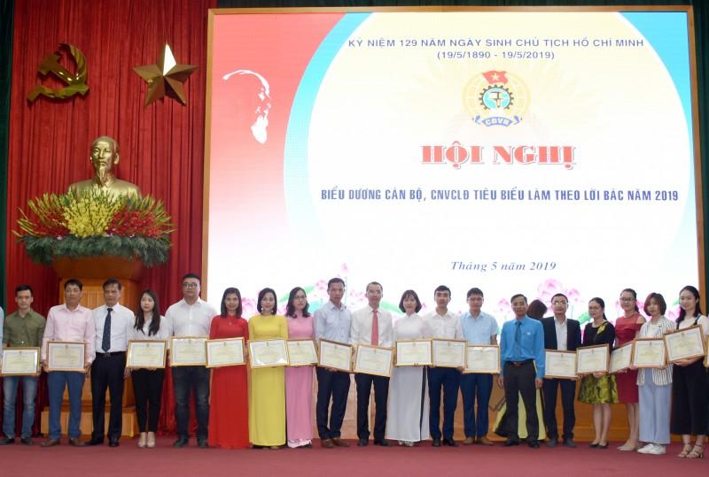 LĐLĐ quận Thanh Xuân: Đạt nhiều kết quả trong 6 tháng năm 2016