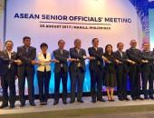 Họp SOM ASEAN và các đối tác trù bị cho AMM-50