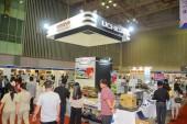 Triển lãm quốc tế chuyên ngành đóng gói bao bì, in ấn và chế biến thực phẩm 2018