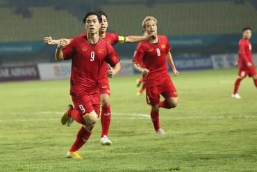 Hạ Bahrain, đội tuyển Olympic Việt Nam đi vào lịch sử