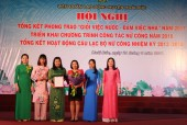 Nữ CNVCLĐ huyện Hoài Đức: Nỗ lực phấn đấu không ngừng