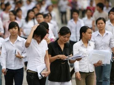 """Đại học đa lĩnh vực: """"Quả đấm thép"""" của giáo dục đại học Việt Nam"""