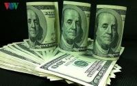Giá USD trong nước hôm nay giảm nhẹ