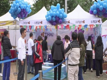 Người Thái mang lễ hội miễn phí tới Việt Nam