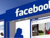 Mẹo nhỏ giúp khôi phục fanpage facebook bị xóa nhầm