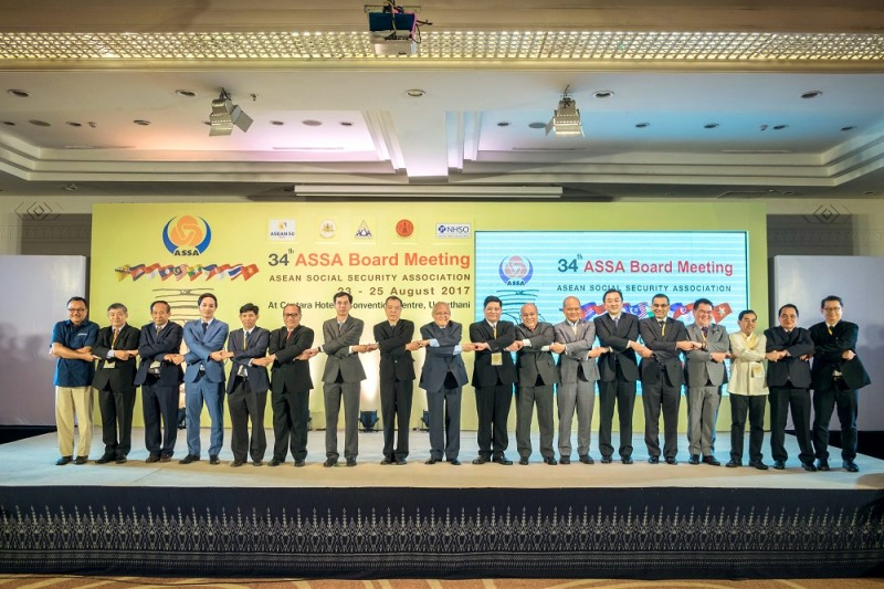 Thúc đẩy đảm bảo an sinh xã hội trong khu vực ASEAN
