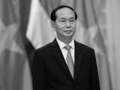 Công điện của Bộ VHTT&DL về Lễ Quốc tang Chủ tịch nước