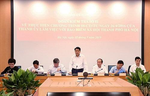 Bảo hiểm xã hội thành phố Hà Nội cần nghiên cứu sử dụng trí tuệ nhân tạo