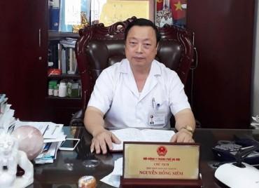 Thầy thuốc Nhân dân Nguyễn Hồng Siêm: Trọn đời vì sự nghiệp cứu người