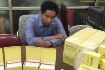 Công an Hà Nội khởi tố đối tượng buôn bán thuốc điều trị ung thư giả