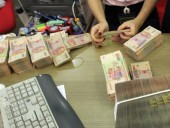 IMF đánh giá tích cực về chính sách tiền tệ Việt Nam