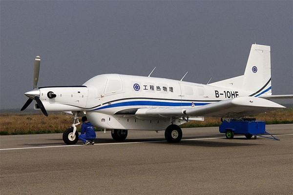 Thử nghiệm thành công máy bay vận tải không người lái cỡ lớn