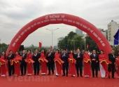 Hà Nội: Thông xe cầu vượt nút giao An Dương-Thanh Niên hơn 300 tỷ đồng