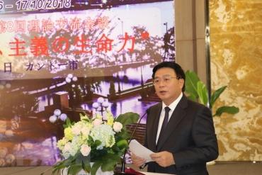 Việt Nam-Nhật Bản trao đổi lý luận giữa hai Đảng Cộng sản