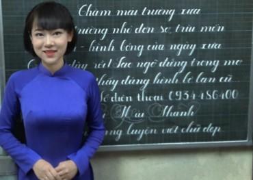 Cô giáo quân đội với đam mê luyện chữ đẹp
