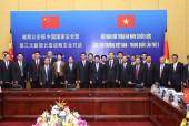 Hội nghị Đối thoại An ninh chiến lược cấp Thứ trưởng Việt - Trung