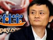 Tỷ phú Jack Ma có làm nên chuyện ở Việt Nam?