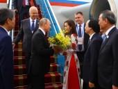 Tổng thống Nga Vladimir Putin đến Đà Nẵng dự Hội nghị Thượng đỉnh APEC