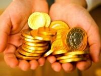 Giá vàng 29/11: Vàng miếng trong nước cùng bật tăng