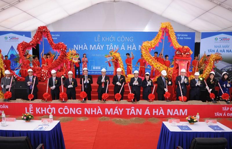 tan a dai thanh khoi cong nha may thu 12 tai ha nam