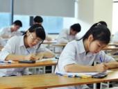 Bộ Giáo dục công bố đề thi THPT quốc gia tham khảo vào cuối tháng 1/2018