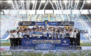 U23 Việt Nam sắp đối đầu với đội bóng giàu truyền thống bậc nhất Hàn Quốc