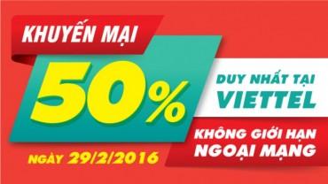 Nạp thẻ Viettel để nhận khuyến mại 50% giá trị