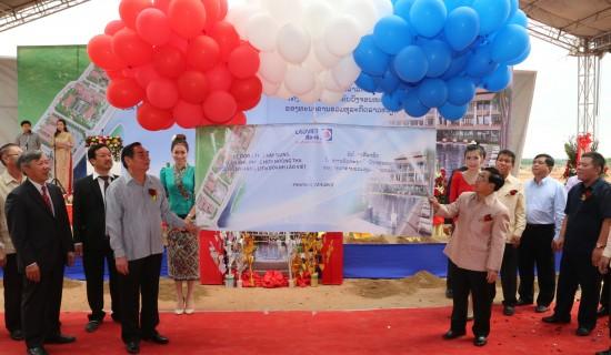 Động thổ xây dựng Khu phức hợp Nỏong Thà tại thủ đô Viêng Chăn, Lào