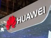 Trung tâm Dịch vụ Toàn cầu lớn nhất của Huawei khai trương tại Ấn Độ